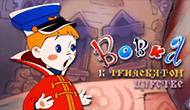 Игровой автомат Vovka от Максбетслотс - онлайн казино Maxbetslots