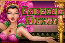 Поиграйте не долго думая во автоматы Ночи Бангкока